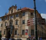 Беларусь, Скорина, Прага
