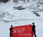 Эверест. Дань Победе