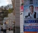 Русские туристы - не самые желанные гости в Чехии