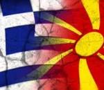 Македония: страна, которой нет