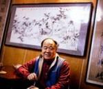 Загадка китайской души