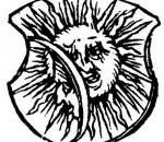 Знак Скорины