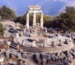 Сентиментальное путешествие по греческой провинции