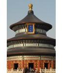 Пекиноведение