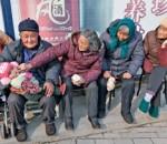 Китайцы меняются