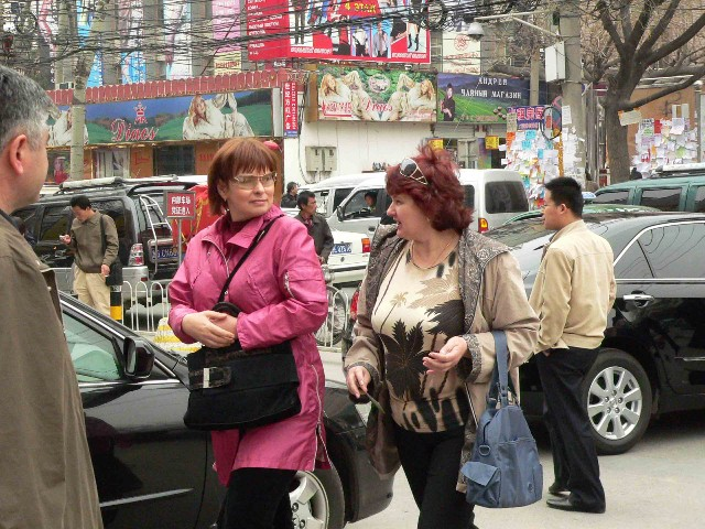 где снять проститутку в пекине
